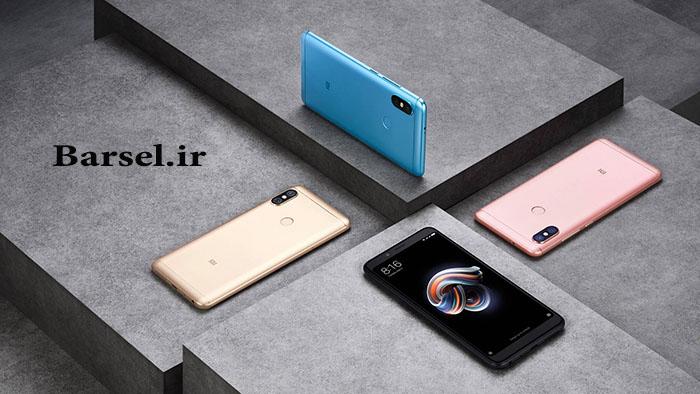 [تصویر:  Xiaomi-Redmi-Note-5Pro.jpg]