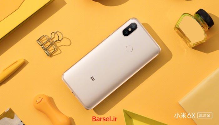 تصویر: https://barsel.ir/wp-content/uploads/2018/06/Mi-A2-Mi-6X-Sand-Gold.jpg